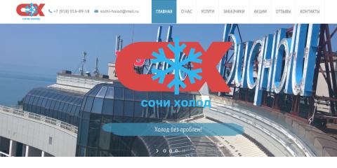 Скриншот нашего сайта
